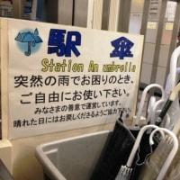 北海道の傘貸出サービス、返却されず廃止に=中国ネット「日本人もこうだと思うとなんだか安心」