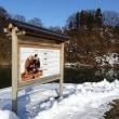 「G7伊勢志摩サミット」に湧く三重県、せめて山形県は「おしんサミット(阿信的首脳級会談)」でもどうか。