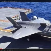 �ǿ�����Ʈ�� F-35B �����ޤ�Dzʳؾ���������ʥӥǥ���