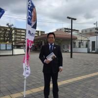 つきみ野駅で県政報告