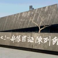 オバマ大統領の広島訪問に思う-まずは原爆のリアルを伝える資料館を