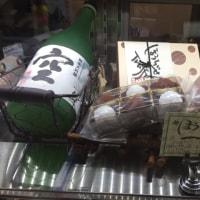 豊川市 Rose marry cafe