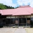 福島県 三島町 西方小学校 大石田分校
