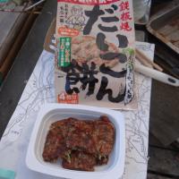 ダイコン餅