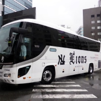 西鉄バス 8546