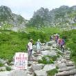 2013夏2日目:千畳敷カール