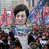 ♯793 韓国の政治文化の背景にあるもの