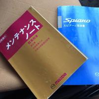 🌟入庫情報🌟 トータルカーズワークスブログ