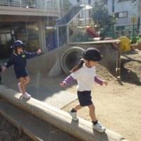 みどり 4歳児 サーキット☆作品展共同製作