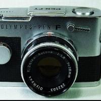 【第573沼】OLYMPUS PEN-FT 1966年製造のハーフサイズレンズ交換式一眼レフカメラでーす