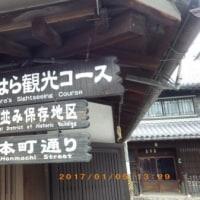 広島県の島「大崎上島町」