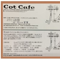 Cot Cafe