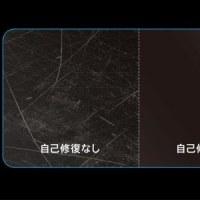 勝手に擦り傷が修復されちゃう自己修復コーティングが施されたiPhone SE用ケース