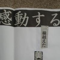 コラージュ川柳 99
