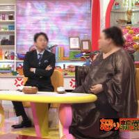 【夏目さんおめでとうございます】有吉弘行に『私が彼女なら何してくれる?』と甘えたり、怒り新党でイチャつくシーンまとめ