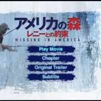 アメリカの森 レニーとの約束/DVD