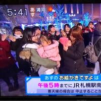 本日の奥さんお絵かきですよ! 「通訳」2017.2.28