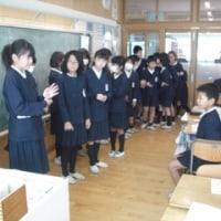 手話体験教室~5年生~