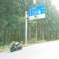 福島山形6ラインライド(西吾妻スカイバレー編)