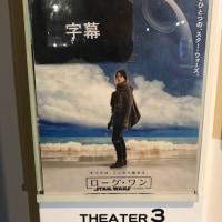 映画館「ローグ・ワン / スター・ウォーズ・ストーリー」