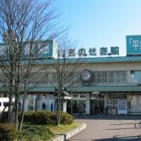 【2002年11月】 一ノ関駅