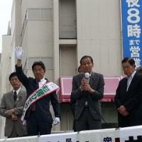 参議院選挙が公示・杉尾ひでや候補の出陣式に出席
