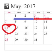 母の日いつ? 2017年  母の日とは もらいたいプレゼントランキングも