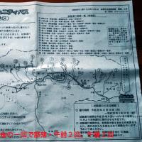 来年1月から津野町山間部の各部落を回る「町営・循環バス」(8人乗り)の運転地図です