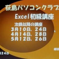 荻島PC-17.2.24