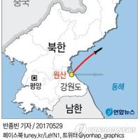 5/29:速報・続報  政府「北朝鮮からミサイル 排他的経済水域内に着水の可能性」➡排他的経済水域内に落下。  外務省 北朝鮮に抗議へ