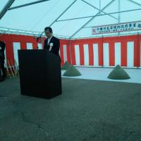 千曲川左岸堤防改修事業の起工式が行われました。
