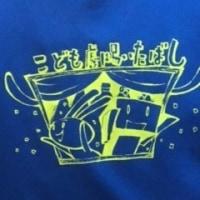 首都圏ツアー2017 オープニングレセプション