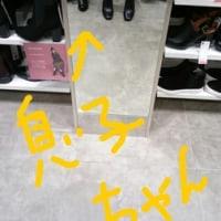 1807☆息子ちゃんのブーツ☆