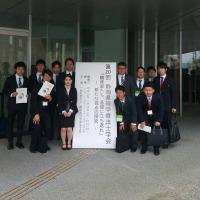 第20回静岡県理学療法士学会