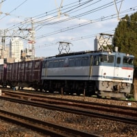 昨日の75レはEF65 2080号機牽引