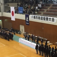 第3回八幡市剣道優勝大会