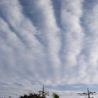 長野北部 震度6弱