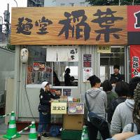 大つけ麺博2016 開幕