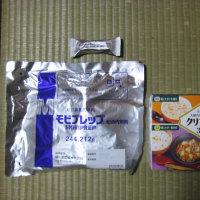 大腸検査の予約と検査キットを購入しました。