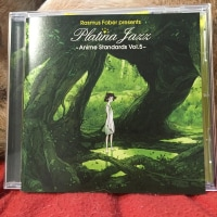 プラチナ・ジャズ第5弾