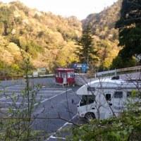六甲山登山口駐車場 有馬温泉ロープウェイ駐車場