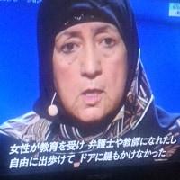 アフガニスタンで女性らに教育をすすめてこられた方ヤクービさん!11月28日(月)のつぶやき