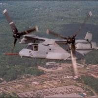 2013年から最新鋭の垂直離着陸機MV22オスプレイ部隊