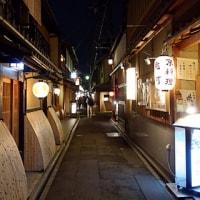 京都にて1泊・・編