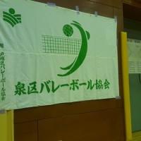 泉区ヒップポップスポーツ大会を