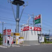 25 黒い社会科 ありふれた日本の風景