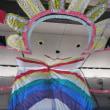 ■「かおかおさん」展示!!(吉田一郎さんワークショップにて製作)