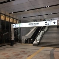 これから福岡