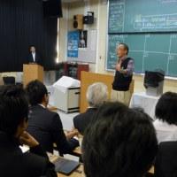 観光力創造塾(第7回)残席わずか/あの藤原和博さんを迎え、1月30日(月)、東大寺ミュージアムで堂々の開催!