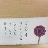 春の絵手紙 巻き手紙